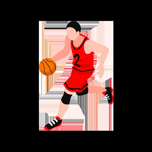 Отделение баскетбола